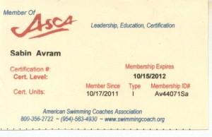 Sabin Avram ASCA Member